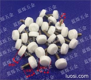 自产塑料手拧,白色滚花手柄,胶头螺丝,梅花手拧螺丝、手拧螺丝M4