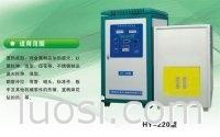 高频感应电炉