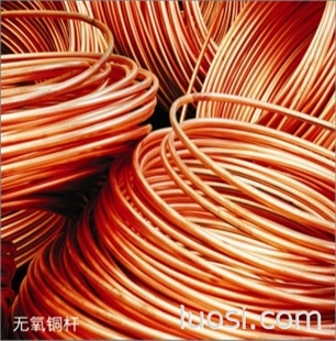 C5210磷铜扁线 冲压磷铜带