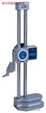 销售维修三丰0-300-600mm高度尺高高度表