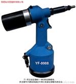 厂家现货供应:液压气动拉铆枪    ( 铆接范围:M3-M12 铆螺母)质量保证