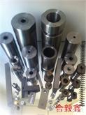 标准件螺丝模具,紧固件螺丝模具,请选择合毅鑫螺丝模具