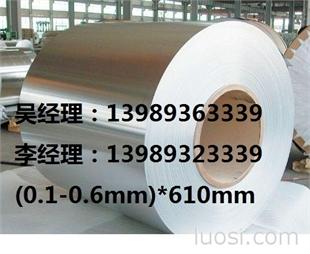 适用于弹簧弹片的SUS301不锈钢带,301进口锈钢带,价格便宜