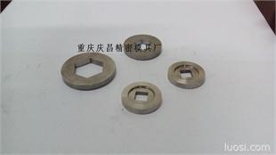 供应高品质螺丝模具------套片