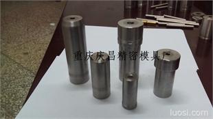 供应高品质螺丝模具----固定冲模、六片冲模