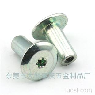 梅花槽特殊螺丝