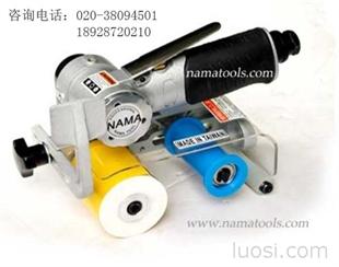 【台湾NAMA】 气动砂带机 砂磨机 砂光机 磨光机60*260