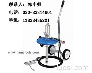 气动黄油泵 气动油桶泵 气动注油泵 黄油加油泵 气动泵