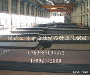 Q235热轧板Q235铁板Q235板料足厚热轧钢板