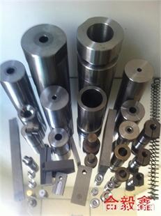 螺丝模具剪刀,螺丝模具剪模请选择合毅鑫螺丝模具厂