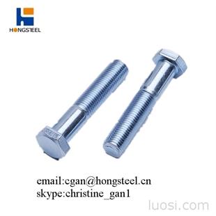 DIN933螺栓半牙8.8级镀锌