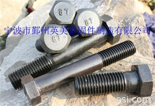 ASTMA193B7螺栓 B7双头螺栓 B7全螺纹螺栓