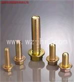 法兰螺栓各种规格