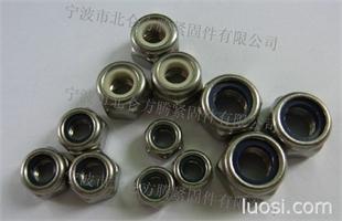 德制DIN982标准六角尼龙自锁螺母, DIN985尼龙螺帽批发销售