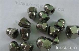 台湾多功位冷镦机打GB923标准盖形螺母, 德标DIN1587库存很齐全
