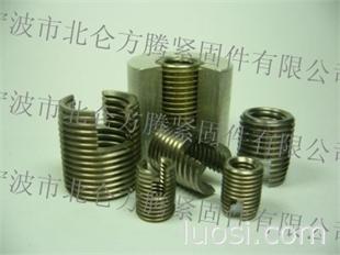 307型开槽型自攻螺套, 开槽型自攻螺纹护套, 开槽自攻牙套