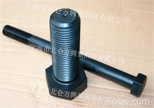 合金钢40Cr材质高强度外六角粗杆半螺栓, DIN931标准红打加工大规格六角螺栓