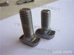 国标GB37标准T型螺丝, 工业型材用T型螺丝,  非标订做T型螺丝