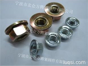 方腾专业盘形螺母、华司螺母、K帽、盘型螺母、法兰活动螺帽