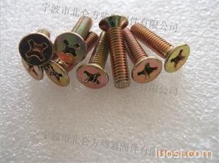 国标GB819沉头机螺钉库存销售, DIN965标准十字槽平头螺丝