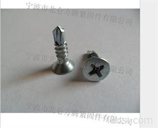 专业DIN7504P十字槽沉头钻尾螺钉, 批发盘头钻尾, 六角华司钻尾