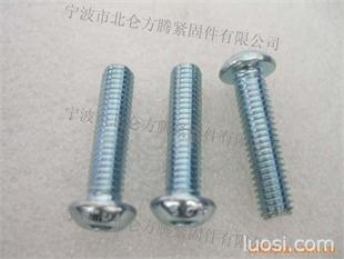 国标8.8级蓝白锌半圆头内六角螺钉, ISO7380及国标GB70.2库存供应