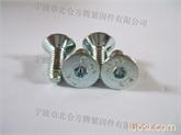国标8.8级GB70.3内六角沉头螺丝, 德制DIN7991库存销售全牙