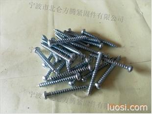 蓝白锌十字槽盘头自攻螺钉, DIN7981及GB845外贸出口库存供应