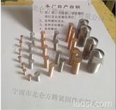 GB902储能用焊接螺丝,铁镀铜点焊螺丝,铝焊接螺钉,不锈钢点焊螺丝