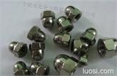 方腾牌GB923盖形螺母 镀锌盖形螺母 厂价供应螺母M3-m20 碳钢螺母