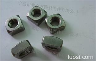 厂家供应DIN557四方螺母、DIN562无到角不锈钢四方螺帽