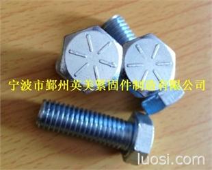 英制螺栓,美制螺栓,英制高强度螺栓,美制8级螺栓
