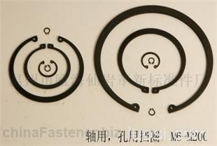 轴用、孔用挡圈M6-M200