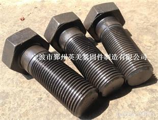HG20634阀门管道用螺栓,35CRMOA双头螺柱,42CRMO六角螺丝
