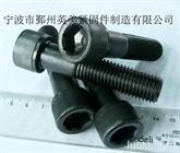 美制内六角螺栓,美制沉头内六角螺丝,大六角头螺栓,重型六角头螺栓
