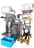 自动包装机 螺丝包装机 全自动精密称重包装机