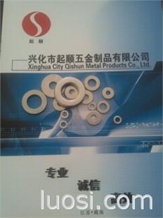现货促销不锈钢201 304 316 2520等材质 GB97 平垫圈 可按公斤 按数量 价格优惠