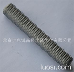 北京金兆博供应HG/T20634全螺纹螺柱