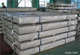 无锡有进口奥托昆普316l不锈钢板吗?