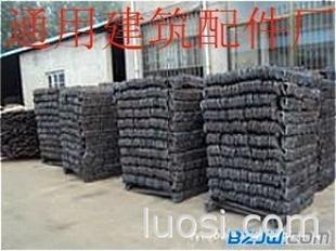 《永年县通用建筑配件厂》供应顶托,步步紧,建筑扣件,山型卡等。