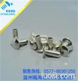 供应:不锈钢扁圆头半空心铆钉