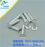 供应:不锈钢平头半空心铆钉