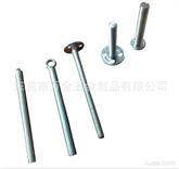 婴儿门护栏大头螺丝 265MM护栏螺丝 厂家订购 质量保证