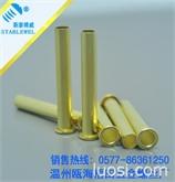 供应:铜管状铆钉GB975