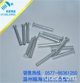 供应:铝扁平头半空心铆钉