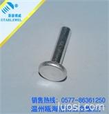 供应:铝平头实心铆钉