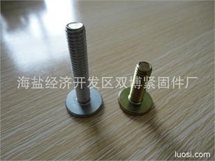 美制 大扁头螺栓(非标) 5/16-18×1''