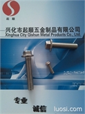 现货供应SUS304带防滑齿 六角法兰面螺栓 定做相关非标螺栓
