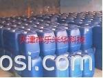 强力除油水基清洗剂