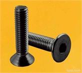 GB70.2半圆头内六角螺钉 4.8级8.8级10.9级 高强度内六角螺栓